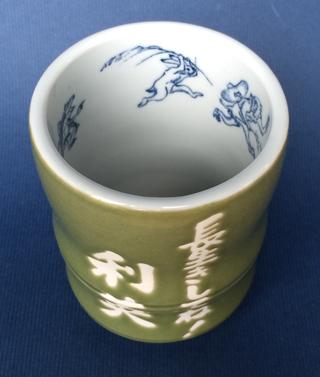 竹型 寿司湯呑:内側