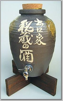3升焼酎サーバー丸型