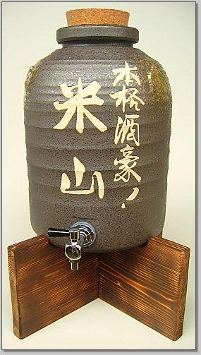 3升焼酎サーバー上丸型