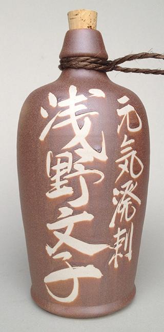 1升源蔵徳利-茶マット釉