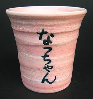 フリーカップ:ピンク