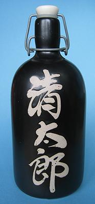 4合器械瓶(徳利):黒マット釉