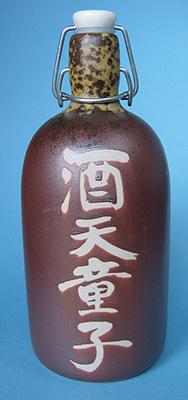 4合器械瓶(徳利):茶釉白吹き