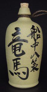 1升源蔵徳利:黄金マット釉:名入れ