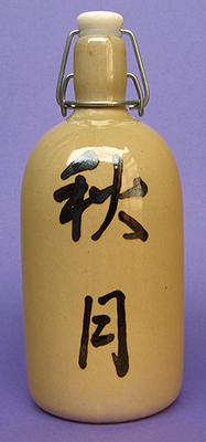 4合器械瓶(徳利):黄瀬戸
