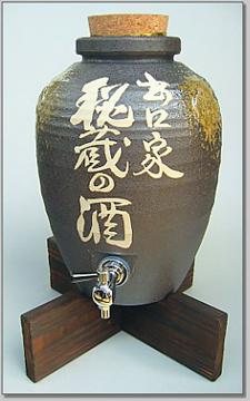 3升焼酎サーバー丸型:名入れ:台座付き