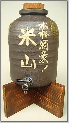 3升焼酎サーバー上丸型:台座付き:名入れ